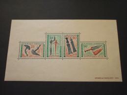 GABONAISE - BF 1970 ARMI LOCALI - NUOVO(++) - Gabon (1960-...)