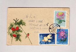 China CANTON 1960 Brief Nach Dayton USA - 1949 - ... République Populaire