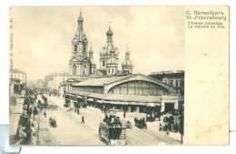 1900s Russia St Petersburg Market & Street View Pc Unused - Russia