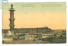 "1900s Russia St Petersburg Winter Palace & Street View Pc Unused, ""Richard"" No.1030. - Russia"