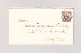 """China HONGKONG 1cent Ganzsachenbrief Gesendetz Auf """"SMS Bismarck"""" - Lettres & Documents"""