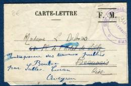 France - Carte Lettre En Franchise De Marseille Pour Bouloc En 1940  Voir 2 Scans - Réf. S 115 - Marcophilie (Lettres)