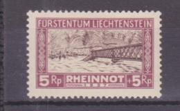 LIECHTENSTEIN  N° 78  NEUF AVEC  CHARNIERE - Neufs