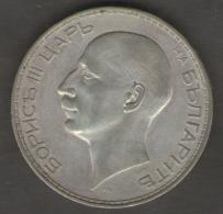 BULGARIA 100 LEBA 1937 AG SILVER - Bulgaria