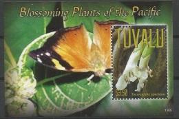 Bloc Sheet Papillons Fleurs  Butterflies Flowers Neuf ** MNH Tuvalu 2013 - Tuvalu