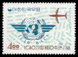 South Korea, 1962, International Civil Aviation Organization, ICAO, United Nations, MNH, Michel 368 - Korea (Süd-)
