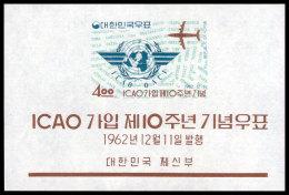 South Korea, 1962, International Civil Aviation Organization, ICAO, United Nations, MNH, Michel Block 178 - Korea (Süd-)