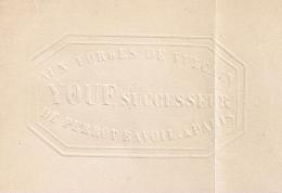 LETTRE De PARIS Pour LILLE. AUX FORGES DE VULCAIN. 1846. - Marcophilie (Lettres)