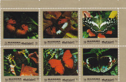 Manama 1972 BUTTERFLIES Complete Set Of 6 Stamps Nice Topical Issue  Scarce-MNH- SKRILL PAY. ONLY - Manama