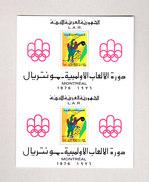 Libyen 1976 OLYMPIADE MONTREAL Block Mi#21 Ungetrenntes Paar Aus Druck Archiv (selten) - Libye