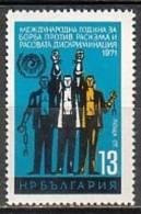 BULGARIA \ BULGARIE - 1971 - Anne Int. De La Lutte Contre Le Racisme Et La Discrimination Raciale  - 1v** - Bulgarie