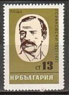 BULGARIA \ BULGARIE - 1971 - 150an De La Naissance De G.S.Rakovsky - Revolutcioner  - 1v** - Bulgarie