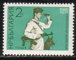 BULGARIA \ BULGARIE - 1971 - 25an De L´Armee Frontiere - 1v** - Bulgarie