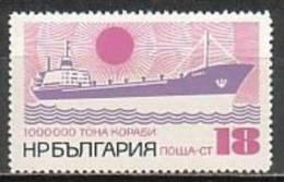 BULGARIA \ BULGARIE - 1972 - Bateau - 1v** - Bulgaria