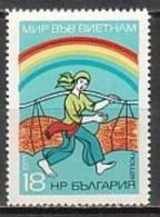 BULGARIA \ BULGARIE - 1973 - Paix Au Vietnam - 1v** - Bulgarie