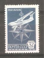 Sello Nº A-131  Rusia - Nuevos