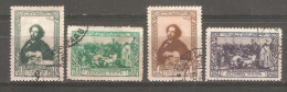 Sellos  Nº 938/42 Falta 940   Rusia - 1923-1991 URSS