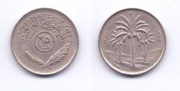Iraq 25 Fils 1975 - Iraq
