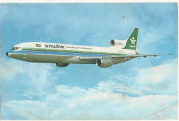 SAUDI ARABIA POST CARD THE AIRLINE OF THE KINGDOM OF SAUDI ARABIA. - Saudi Arabia