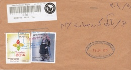 IRAQSTAMPSET : 2016  COVER OFFICAL USED IN KURDISTAN  REGION ONLY - Iraq