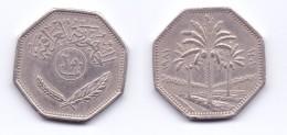 Iraq 250 Fils 1981 - Iraq