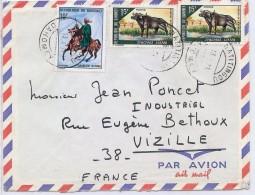 CTN35/3 - REP. DU DAHOMEY LETTRE D'AVRIL 1971 - Benin - Dahomey (1960-...)