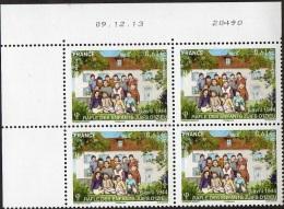 France Coin Daté N° 4852 ** Enfants D'Izieu - Du 09.12.2013 - 2010-....
