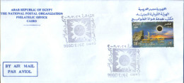 Egypt - Envelope Occasionally 2006 - Astronomy - Total Solar Eclipse Of March 29,2006 - Astronomie