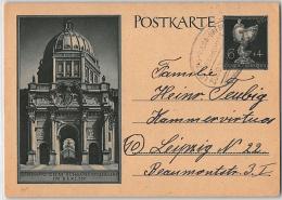 DR, BILDPOSTKARTE, P 297, BAHNPOST, GANZSACHE - Deutschland