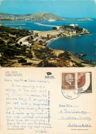 Hotel Kismet, Kusadasi, Turkey Postcard Posted 1971 Stamp - Turquie