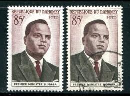 DAHOMEY- Y&T N°158- Neuf Avec Charnière * Et Oblitéré - Bénin – Dahomey (1960-...)