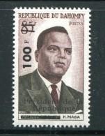 DAHOMEY- Y&T N°167- Neuf Avec Charnière * - Bénin – Dahomey (1960-...)