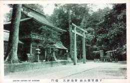 Orig.alte Karte - SHRINE KATORI OF SHMOSA (Japan) - Der Katori-jingū Ist Ein Shintō-Schrein In Der Japanischen Stadt . - Ohne Zuordnung