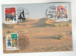 1986 UN - JOINT ISSUE FDC (Maximum Card) GENEVE - NY - VIENNA Stamps AFRICA IN CRISIS  United Nations Cover - New York/Geneva/Vienna Joint Issues