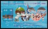 Hong Kong MNH Scott #776c Souvenir Sheet $10 Cityscape, Blue - 1996 Paralympics Sheetlet 12 - Ete 1996: Atlanta