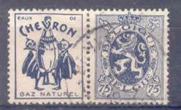 K887-België  Reclamezegel Pu 49 - Publicités