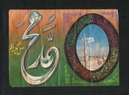 Saudi Arabia Picture Postcard Holy Mosque Medina  Madina View Card  AS PER SCAN - Saudi Arabia