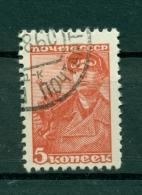Russie - USSR 1937 - Michel N. 676  I A  - Timbre-poste Ordinaire - 1923-1991 UdSSR