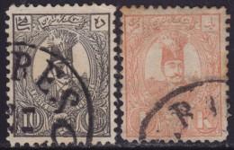 4722. Persia (Iran) Qajar Dynasty 1889 Naser Al-Din Shah Qajar, 10 Ch And 1Kr, Perforation 13½, Used (o) Michel 67-68 - Iran