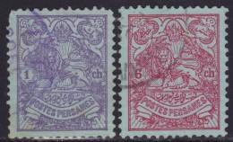4727. Persia (Iran) Qajar Dynasty 1907/9 Definitive - Light Blue Paper, Used (o) Michel 233 And 236 - Iran