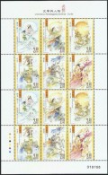 China Macau 2015 九歌 Stamp Literature And Its Characters – Jiu Ge Arts Full Sheet
