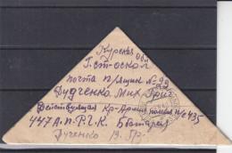 Russie - Lettre Militaire De 1942 - Oblitération Polevaya  ? -