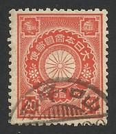 Japan, 20 S. 1899, Sc # 105, Mi # 84, Used. - Japan
