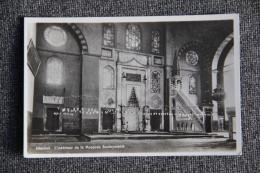 ISTANBUL - Intérieur De La Mosquée SOULEYMANIE - Turquie