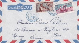 Côte Des Somalis - Lettre - Lettres & Documents