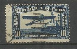 CUBA CORREO URGENTE YVERT NUM. 4 USADO - Timbres Express