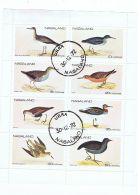 NAGALAND - SHEET OF 8 STAMPS - BIRD - 1972
