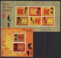 Antigua & Barbuda (2014) - Set + Block - IMPERFORATED  /  Horse - Cheval - Pferde - Chinese New Year - UNUSUAL - Chinees Nieuwjaar