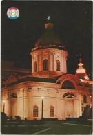 R2693 Paraguay - Asuncion - Panteon Nacional De Noche - Notte Nuit Night Nacht Noche / Non Viaggiata - Paraguay