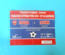 FKPOBEDA : FC PYUNIK Yerevan Armenia - 2015. UEFA EUROPA LEAGUE Football Soccer Match Ticket Fussball Calcio Biglietto - Eintrittskarten